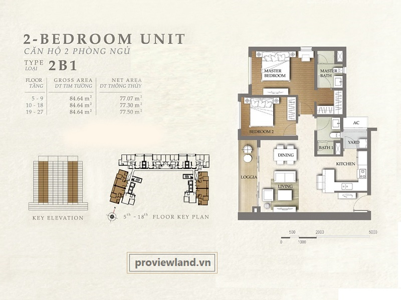 Layout The Nassim apartment for rent
