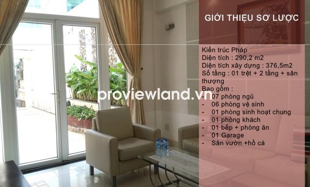 proviewland000001985