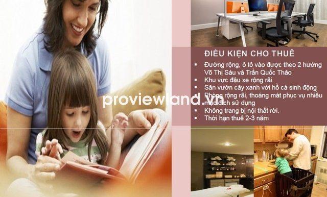 proviewland000001991