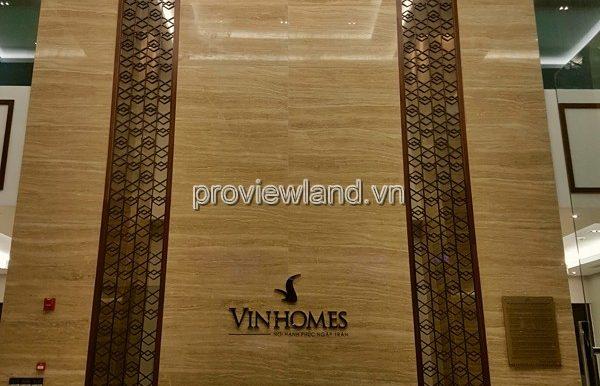 proviewland1055