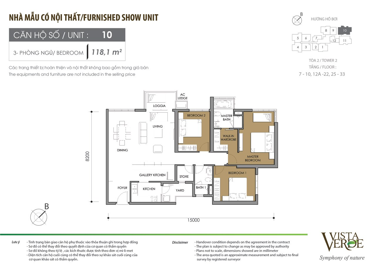 show-flat-3BR