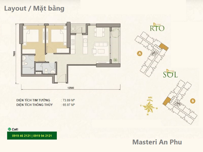 Masteri-an-phu-layout-mat-bang-2pn-74m2