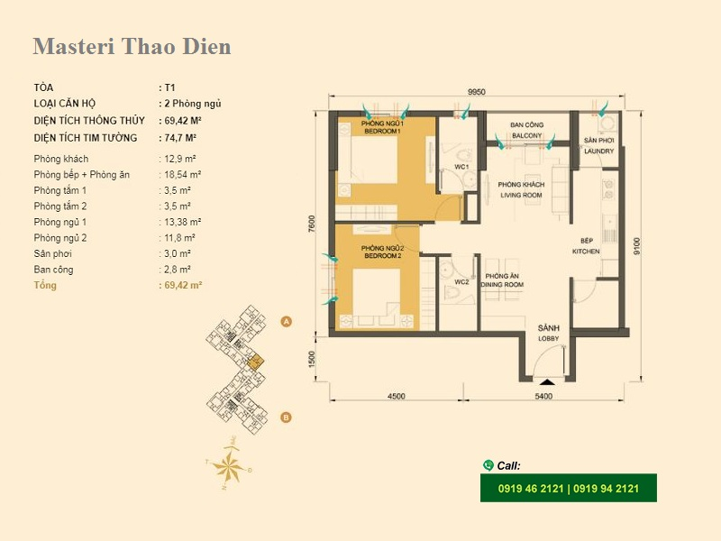 Masteri-Thao-Dien-mat-bang-layout-T1-2pn-74,7m2