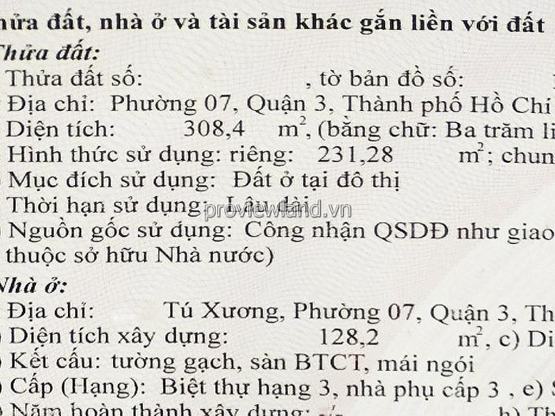 Ban-Nha-pho-mat-tien-Tu-Xuong-Quan3-2tang-dien-tich-308m2-proviewland-030721-07